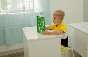 Подготовка к школе (5 и 6 лет)